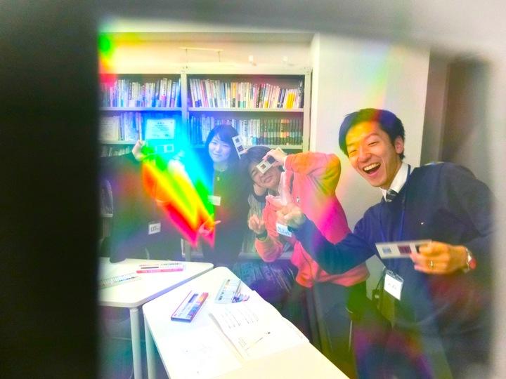 GEMS Cafe 51「カラーアナライザー~光と色の探究」
