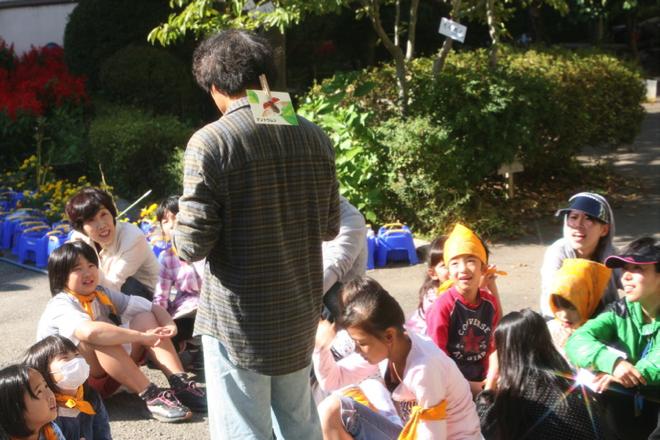 先生も楽しい!子どもたちはもっと楽しい!【ネイチャーゲームリーダー養成講座】鹿児島県会場(2019.11.9-11.10)