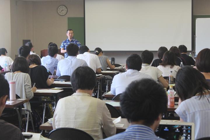 全ての子どもを巻き込む授業力・学級経営力向上講座 ~第12回TOSS Sunny夏セミナー~