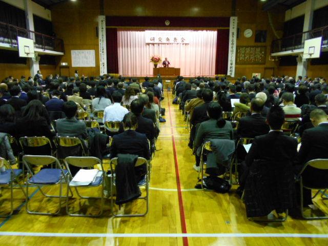 全国学級経営研究大会・東京都小学校学級経営研究大会
