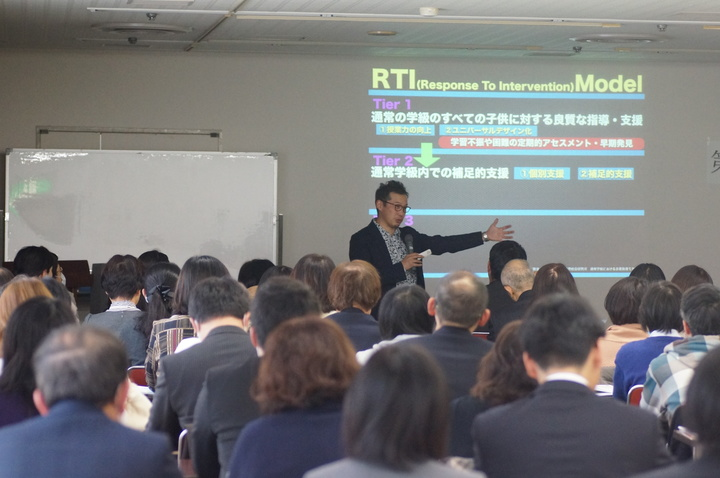 第7回ALL小嶋悠紀 特別支援・学級経営セミナーin岐阜