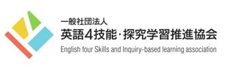 第2回ESIBLA教育フォーラム