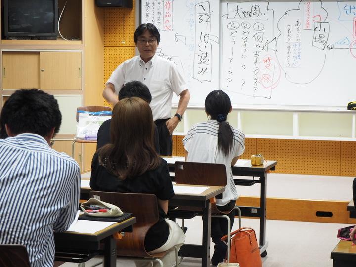 第6回国語塾〜二瓶弘行先生をお迎えして〜