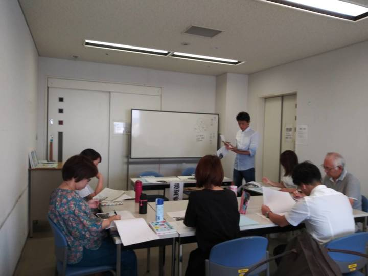 第1回奈良国語の教室@天理市文化センター