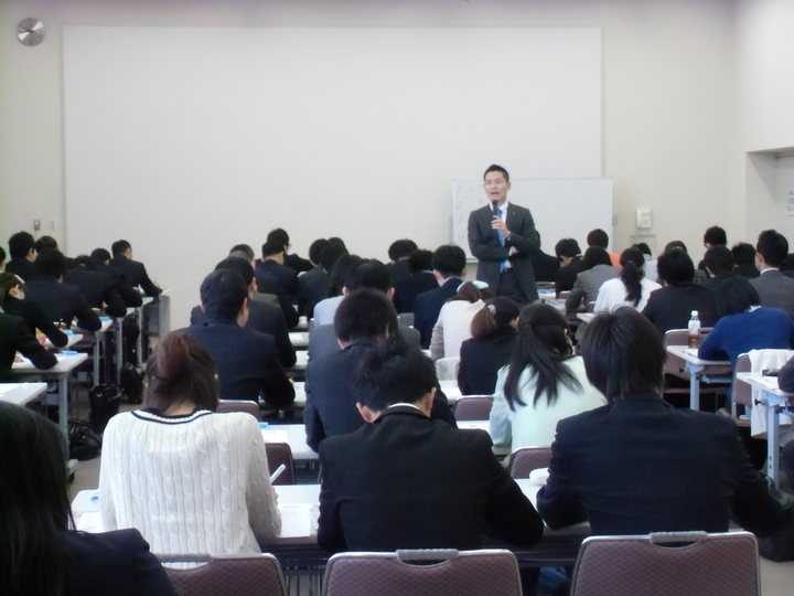 NPO埼玉教育技術研究所冬の教え方セミナー