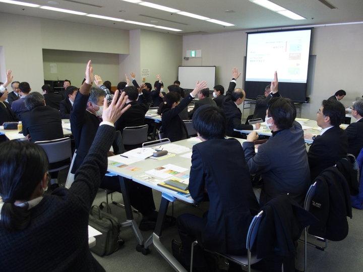 eスクールステップアップ・キャンプ 2019 東日本大会 in 神奈川