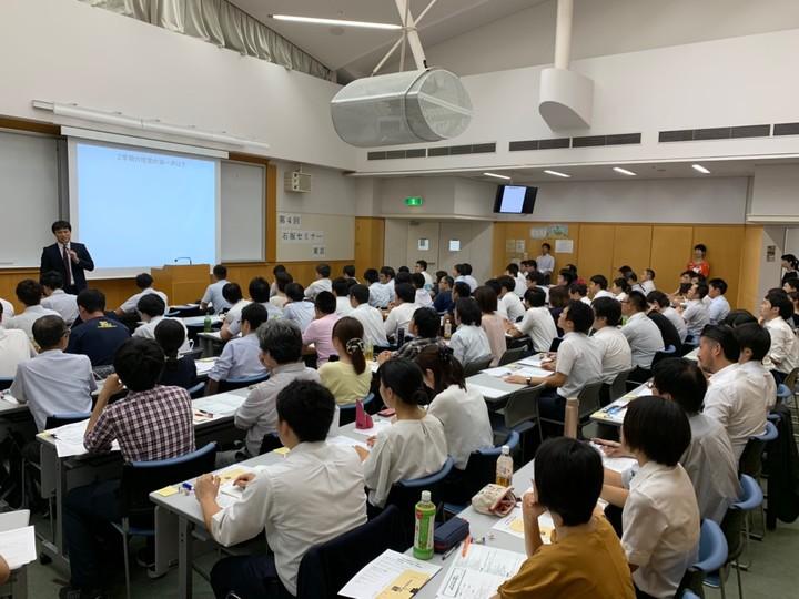 石坂セミナー東京SPRING 学級解散&新年度準備セミナー