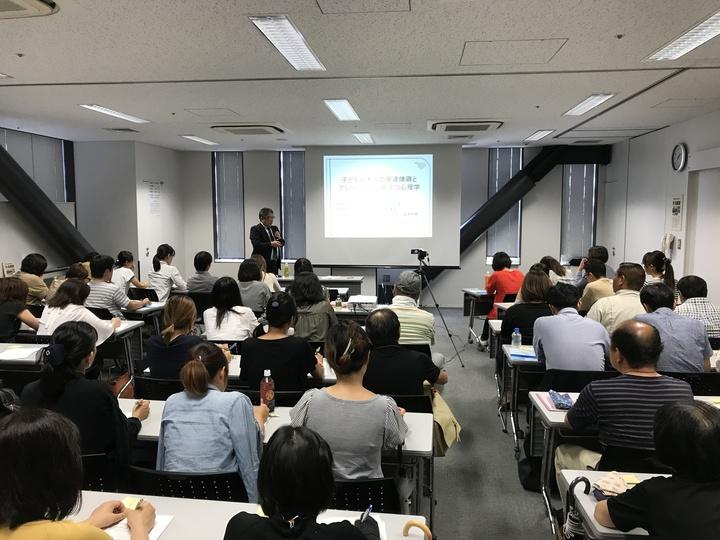 「発達障碍とHSP(とても敏感な人)に役立つ心理学」セミナー 愛知県教育委員会 中日新聞後援