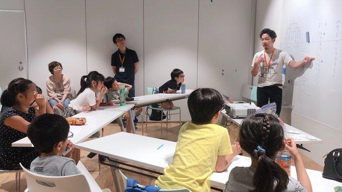 【講座見学】算数を好きになる「体験型算数教室」を見てみよう