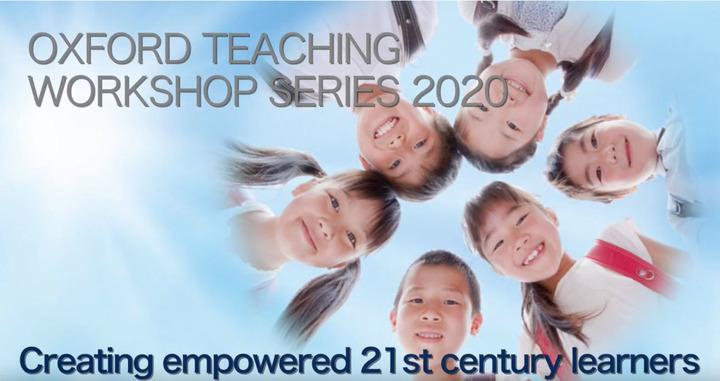 オックスフォード児童英語教師向け ワークショップシリーズ(仙台)