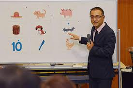 小学校英語の授業 「評価のあり方、進め方」 講演 加賀田哲也先生 ワークショップ他