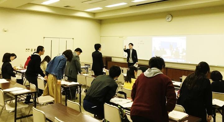 Teaching English becomes Fun 2020!  ~中学英語 授業力向上セミナー~