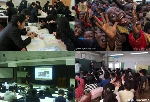 【延期】探求的な学習でも活用できる!国連UNHCR協会主催「難民についての教材活用セミナー2020春」(横浜)参加無料【協力:神奈川県立地球市民かながわプラザ 指定管理者(公社)青年海外協力協会 / 後援:横浜市教育委員会、JICA横浜】