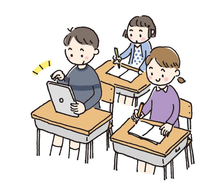 【12/12-13に延期】ICTを使った学習支援講座 ~時代の流れに乗って行こう!~