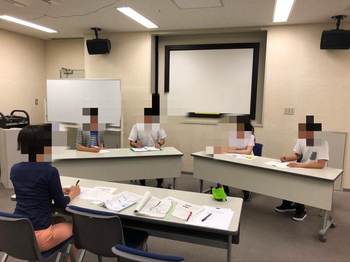 【無料体験ネット会議システム】午前:参加者のリピーターが高い神戸市教員採用集団面接対策講座