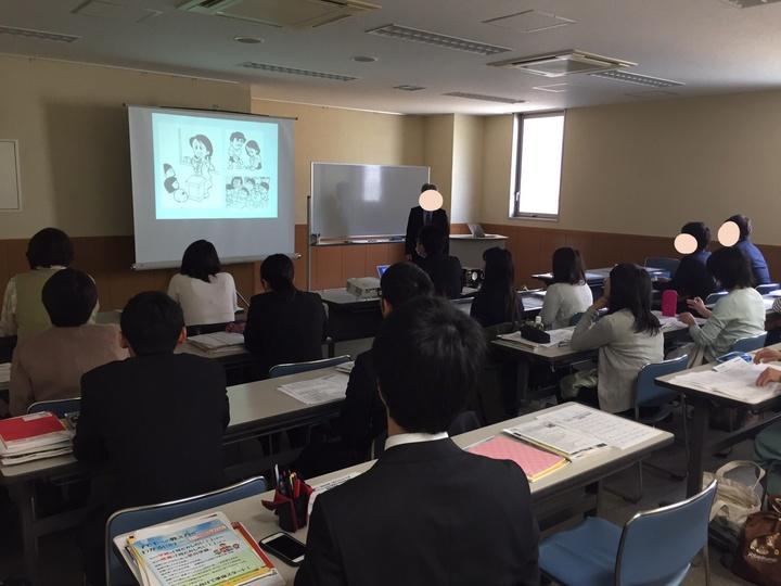 子どもがまとまり、熱中する学級を目指す 学級経営・授業講座