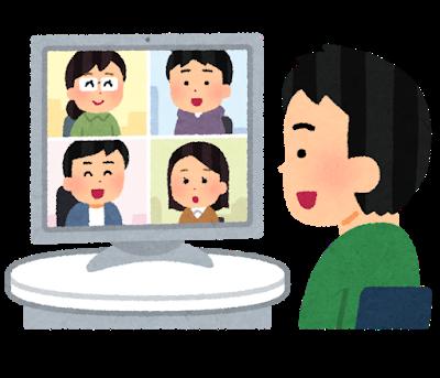 【学生・若手対象】教師を目指す大学生,若手教師大集合!ZOOM教え方セミナー