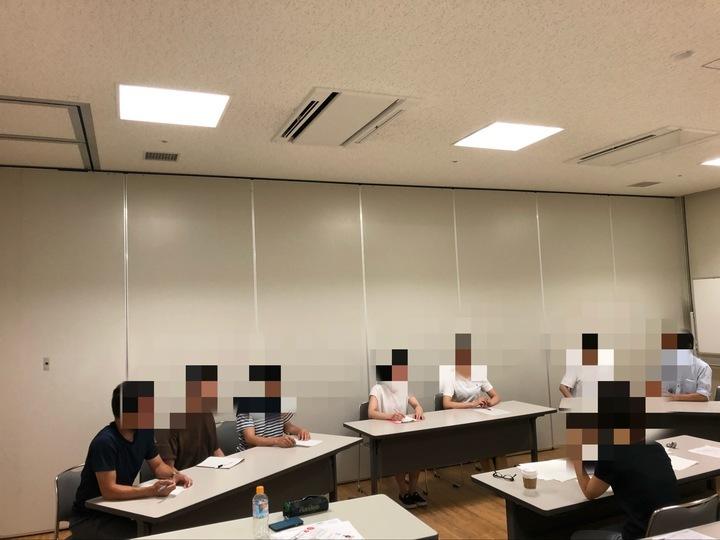 【6/7】兵庫県&神戸市教員採用集団面接講座