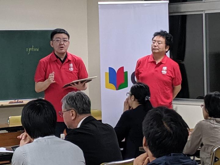 GEG Fukushima 活用事例発表会(オンライン開催)