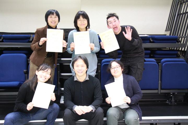 演劇教育こそ次世代アクティブラーニング! 資格が取れる「シアターゲームティーチャー養成講座(2級)」<東京>対面