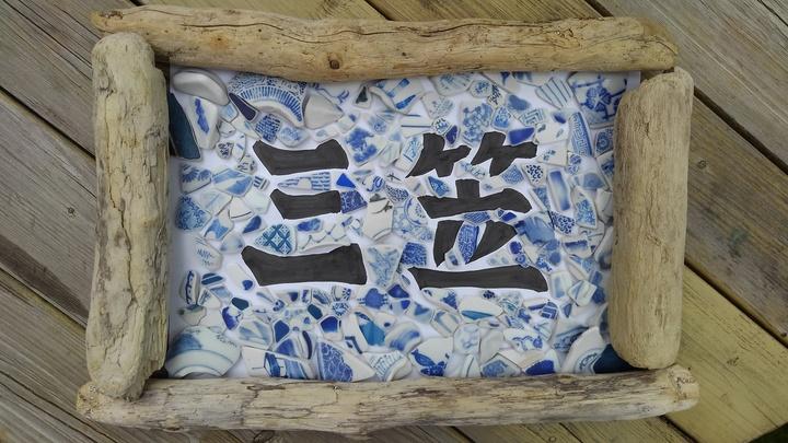【教育サークル三笠】Zoom朝活 8/30日