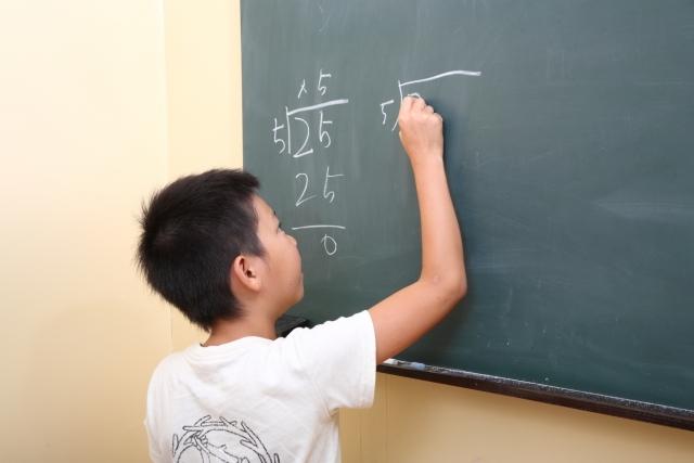 算数「分かりやすくて楽しい授業!」「新指導要領に即した授業の提案」第3回算数ヒートアップセミナー