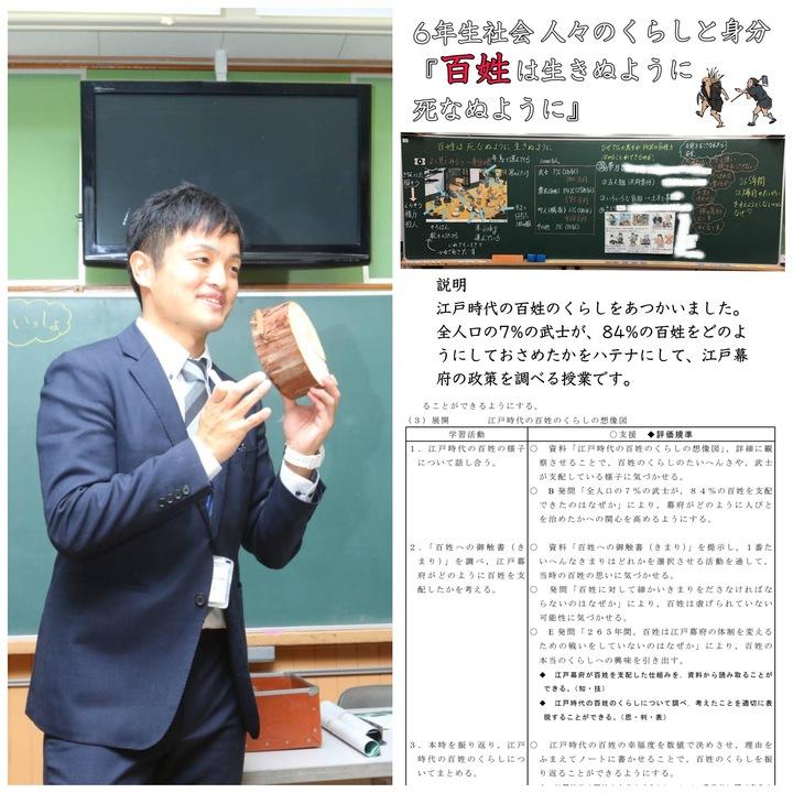 """【Zoom無料セミナー】1からつくる""""指導案""""の作り方"""