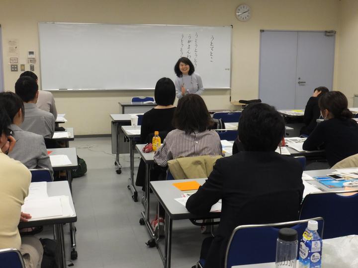 2学期からの授業に役立つ、教え方zoomセミナー(大田の会主催)
