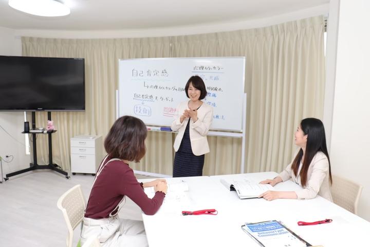 【東京】生徒の相談にもっと上手に応えたい!聞き方・伝え方でこんなに変わる「2級心理カウンセラー養成講座」2週で完結!平日(水曜)集中コース!