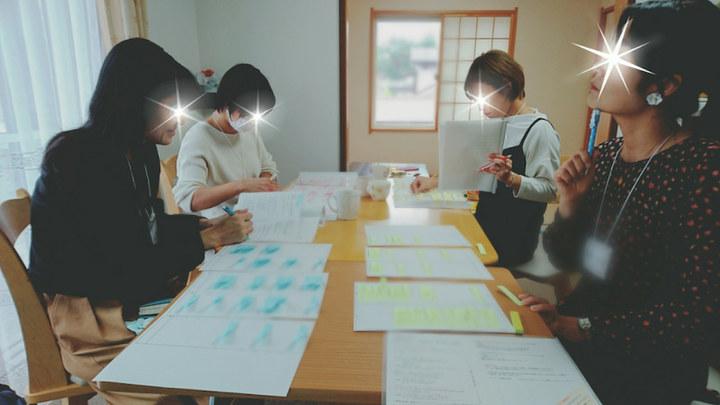 第5期「育休教員のための仕事復帰準備セミナー」(全4回)