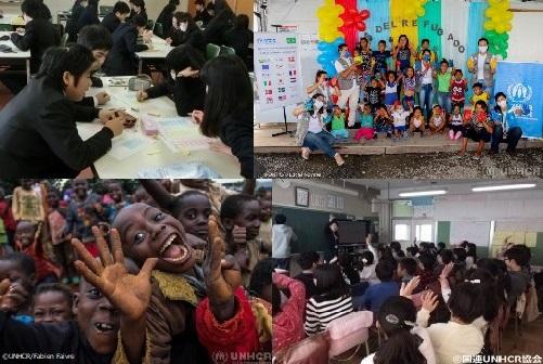 国連UNHCR協会主催「難民について伝えるスキルアップセミナー (2020秋オンラインー3)」参加無料【協力:UNHCR駐日事務所/後援:JICA地球ひろば】の概要