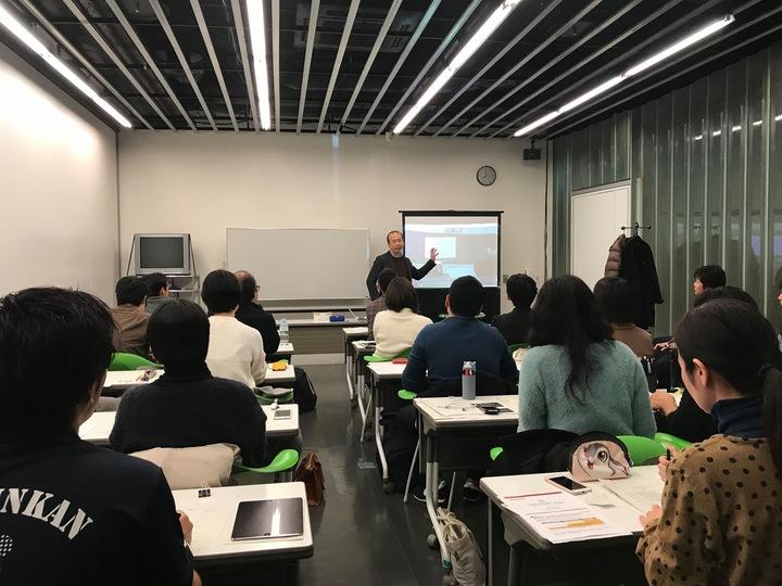 『第23回 英語教師学びの会』