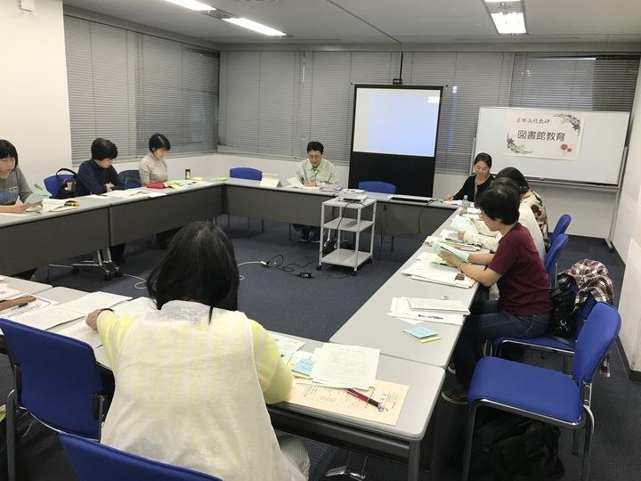 第70次京都高校教育研究集会