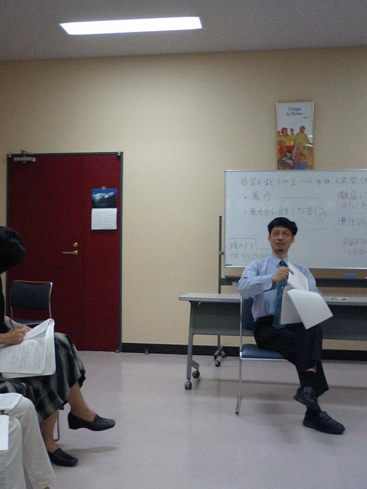 東京加害者臨床研究会第25回例会(前回延期のため再開催)