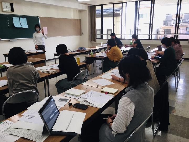 女教師☆授業力アップ講座 2020年12月