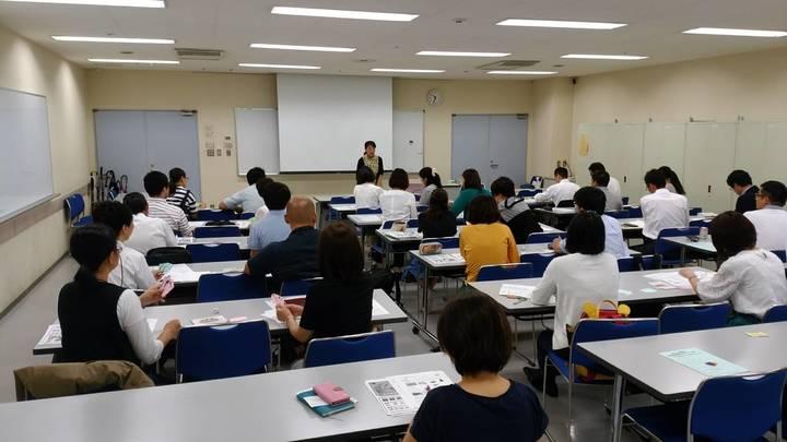 小学校英会話教え方セミナー~評価につながる小学校英会話指導法(仮題)~