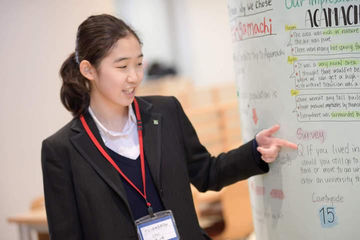 【オンライン開催】初めての先生もLet's Challenge! 英語で学ぶ探究学習プログラム体験セミナー