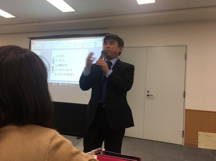 ZOOM 道徳教え方after followセミナー