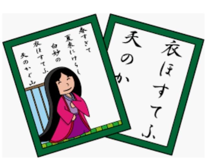第81回 法則化高校「紫式部」サークル例会!(Zoom参加)