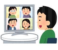 GIGAスクール対応☆オンライン教育技術 基礎基本講座☆