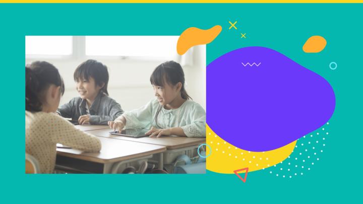 【無料】指導主事向け:GIGAスクール端末×Adobe Spark活用セミナー