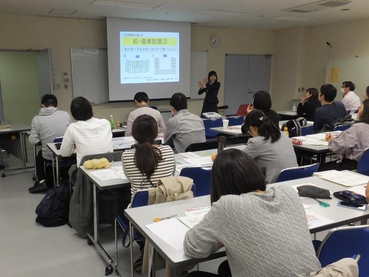TOSS大田の会主催 子どもが家に帰って学校のことを話したくなる「学級づくり・授業づくり」
