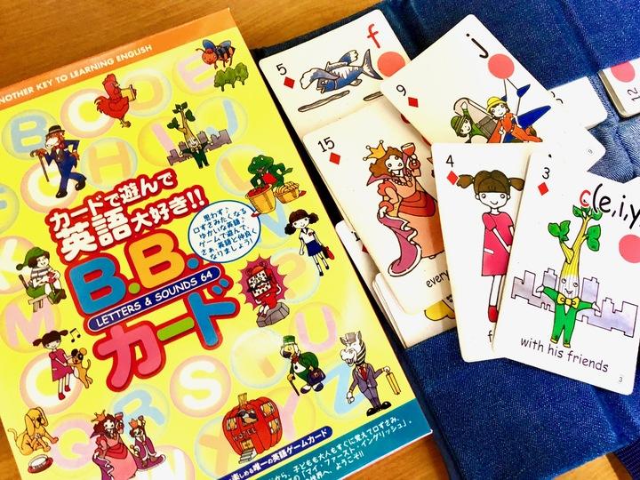 B.B.カード入門講座・札幌(2021.3月)
