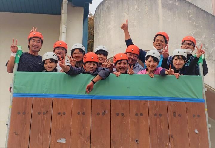 2021年度 教員免許状更新講習(選択18時間)~人間力向上のためのアクティブラーニング~ 北海道:北海道立青少年体験活動支援施設 ネイパル北見 開催