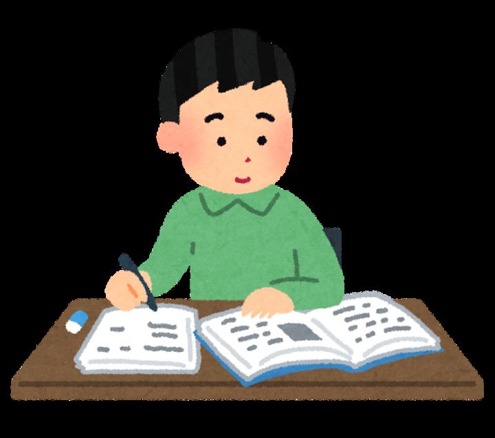 【定員枠残り若干名】学生必見!東北限定!現役教師による教採対策スタート講座