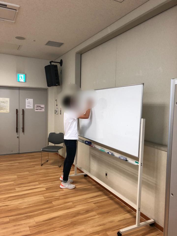 【8/15日午前リアル】教員採用二次個人面接講座801B