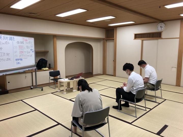 【6/25金夜間ZOOM】兵庫県教員採用集団面接直前 前日講座
