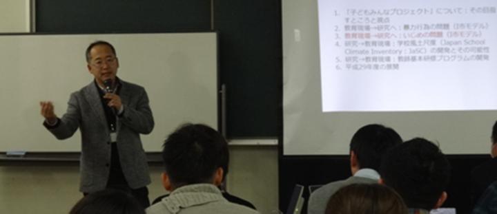 第4回和久田学氏と学ぶエビデンス(科学的根拠)に基づいた最先端のTOSS特別支援教育セミナーAdvance