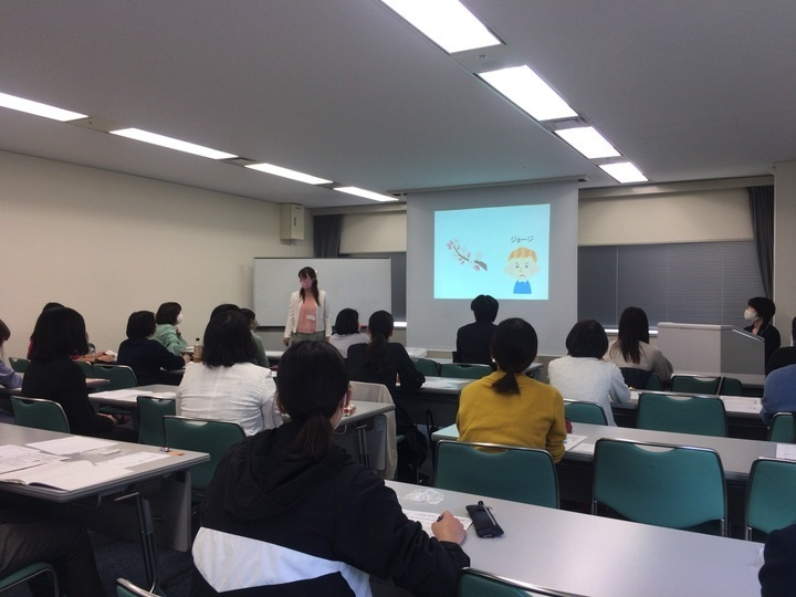 【無料】女教師☆彡授業力アップ講座 8月