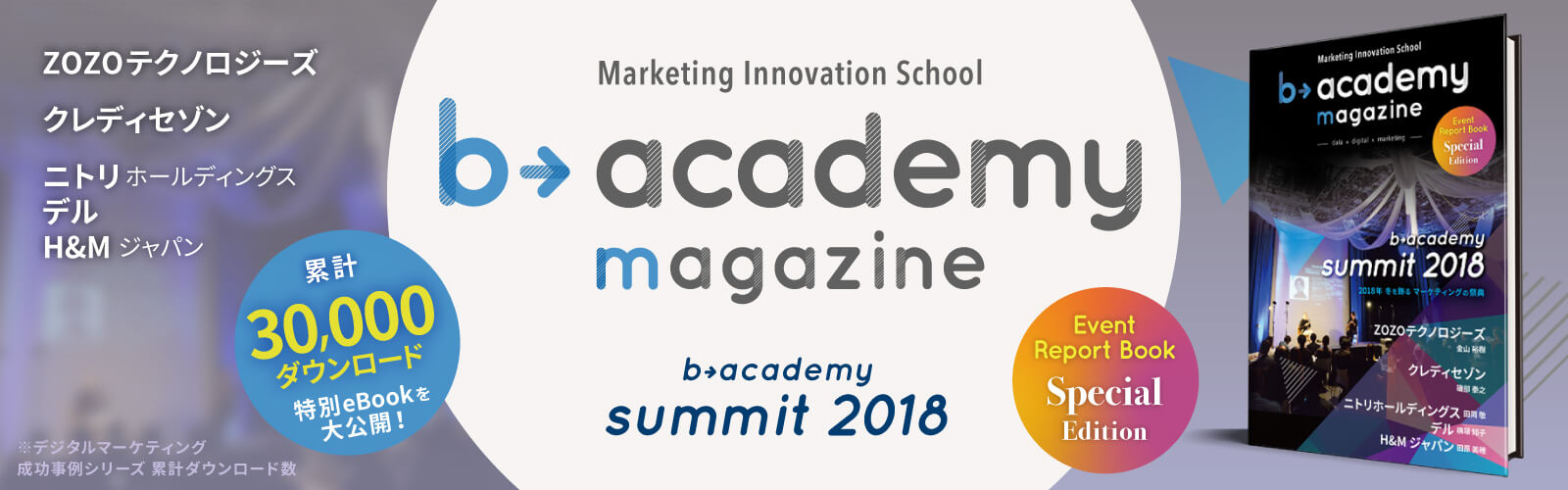 b→academy magazine<br />